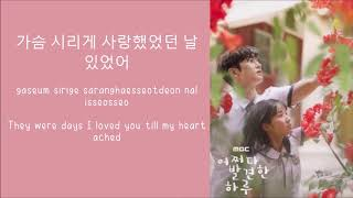 Gambar cover Sondia -First Love 첫사랑 Extraordinary You 어쩌다 발견한 하루 OST Part 3