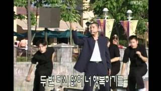 Video Steve Yoo - Sad silence, 유승준 - 슬픈 침묵, Music Camp 19990612 download MP3, 3GP, MP4, WEBM, AVI, FLV Juli 2018