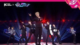 (미공개) [KCON2019JAPAN] 뉴이스트(NU'EST) - Look (a starlight night)