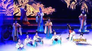 让中国古代皇帝沉迷的24伎乐是什么样?   Chengdu Plus