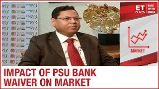 How will banks regulate after the merger? | Bank of Baroda to ET NOW