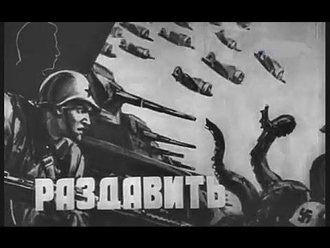 """Иван Шмелёв """"Комсомольская походная"""""""