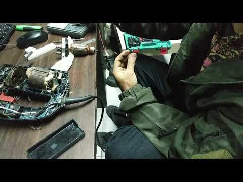 Jigsaw Bosch GST65E Mati Total