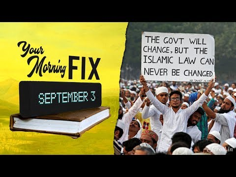 Your Morning Fix:  Uniform Civil Code not desirable, says Law Commission