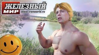 """Натуральный """"блондин""""... На всю страну такой один!? Алексей Шреддер /Shredder"""