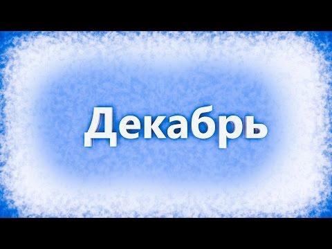ЗИМНИЕ ОБОИ НА РАБОЧИЙ СТОЛ CINEMA 4D