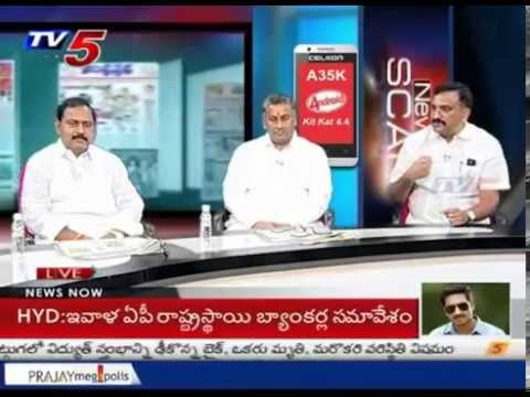 MLC Elections Sent Warning Bells to TRS? | TS Unemployed Didn't Vote for TRS MLC's? : TV5 News