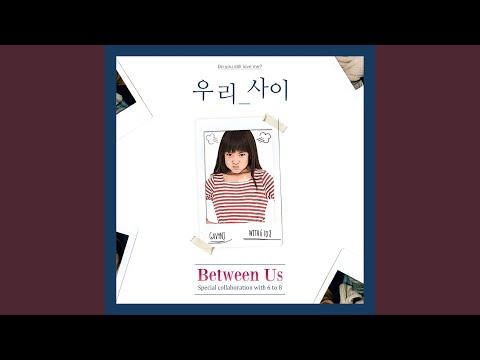 Between Us (우리 사이)