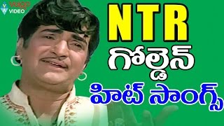 NTR Golden Hit Songs - Video Songs Jukebox - Volga Video