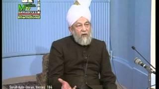 Francais Darsul Quran 11th February 1995 - Surah Aale-Imraan verse 184 - Islam Ahmadiyya