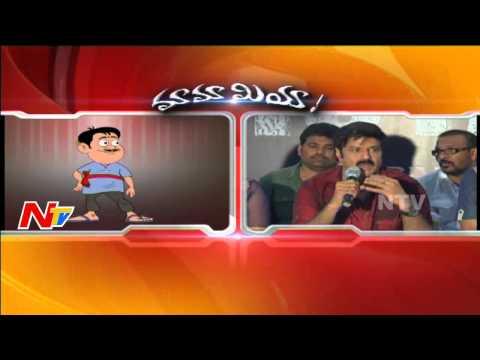Nandamuri Balakrishna Funny Conversation With Mama | Mamamiya | NTV