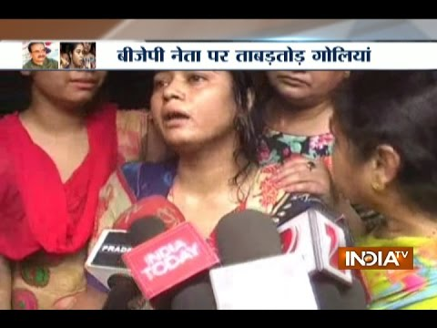 Was Love Marriage of Son the Reason Behind BJP Leader's Murder in Patna?
