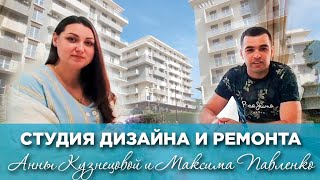 "Ремонт квартир в Анапе. ЖК ""Анаполис"" видео"