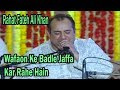 Download Wafaon Ke Badle Jaffa Kar Rahe Hain - Rahat Fateh Ali Khan MP3 song and Music Video