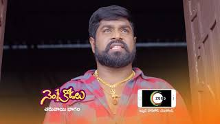 No 1 Kodalu | Premiere Ep 373 Preview - May 12 2021 | Before ZEE Telugu | Telugu TV Serial