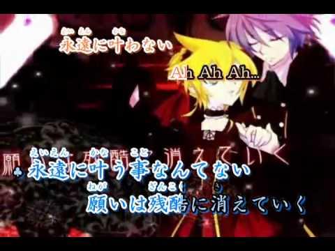 【ニコカラ】Fate:Rebirth(コーラス入)【神威がくぽ&KAITO&鏡音レン】.mp4