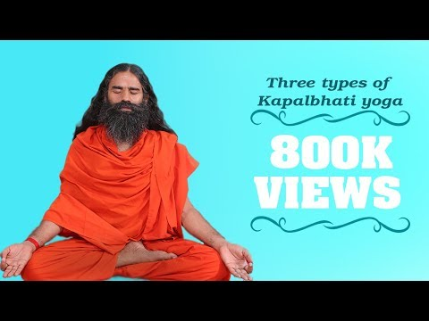 Three Types of Kapalbhati Pranayama | Swami Ramdev