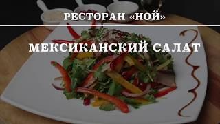 """Ресторан """"Ной"""""""