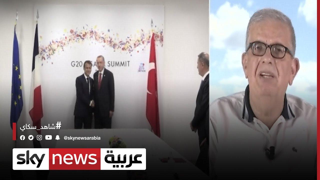 خطار أبو دياب: إنها مجرد بداية بعد أشهر من التوتر الفرنسي التركي  - نشر قبل 4 ساعة