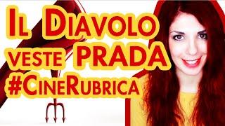 Quando il DIAVOLO è DIVINO. #IlDiavoloVestePrada #CineRubrica #PRINGLES