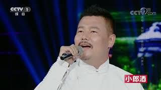 [星光大道]歌曲《牧歌》 演唱:傲日其愣 | CCTV thumbnail