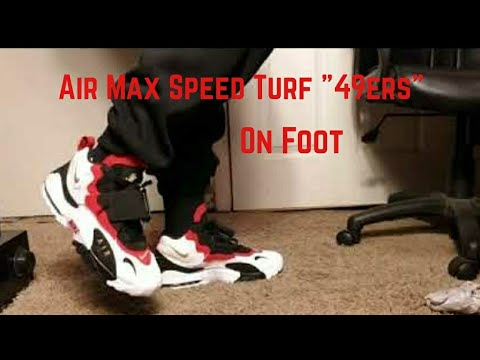 3907684e8b Nike Air Max Speed Turf