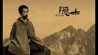 【Eng Sub】纪录电影隐士 Hermits走进深山探秘终南山隐士 Chinese Monks Documentary Movies
