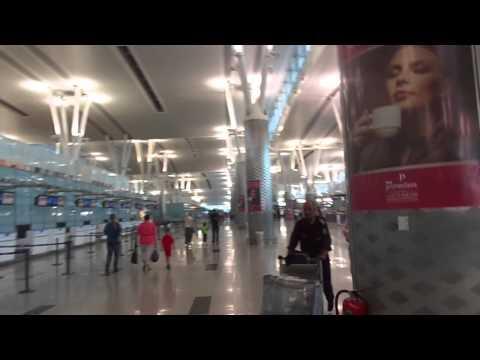 Аэропорт Махачкала -