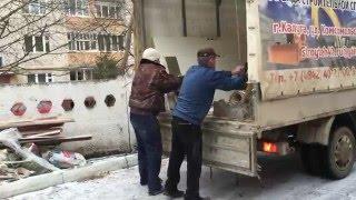 Грузчики загружают Газель, вывоз мусора в Калуге(, 2015-12-24T07:31:07.000Z)
