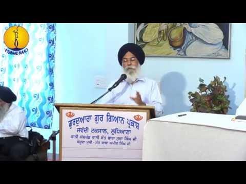 Seminar: Gurmat Vich Sangeet Da Sankalp  - Dr Surjeet Singh ji Patar