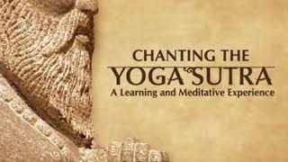 Patanjali Yoga Sutra - Sanskrit