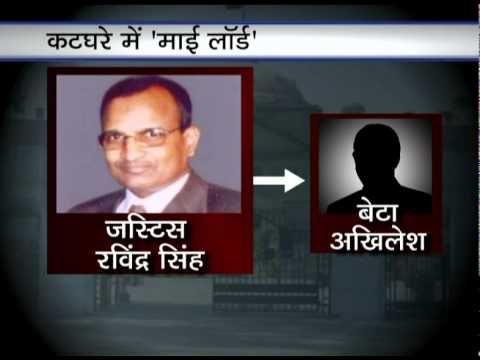"""NEWS24  """"Something rotten in Allahabad High Court"""""""