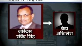 "NEWS24  ""Something rotten in Allahabad High Court"""