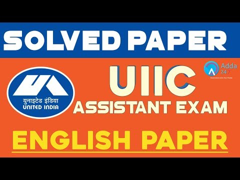 UIIC ASSISTANT EXAM I SOLVED PAPER I ENGLISH |  Online Coaching for SBI IBPS Bank PO