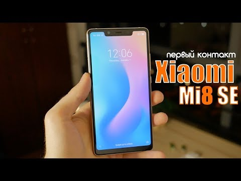 Xiaomi Mi8 SE - NFC, камера, тесты PUBG Snapdragon 710