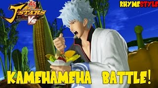 J-Stars Victory VS: The Kamehameha Battle! Goku vs Gintoki (DBZ x Gintama)