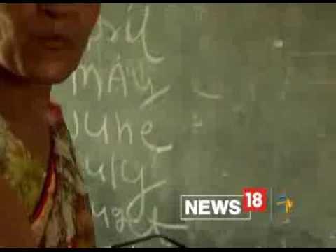 Bihar school teacher