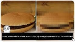 Den McDonalds Hamburger für NUR 1 EUR besser machen 🅶🅴🅷🆃 🅳🅰🆂?