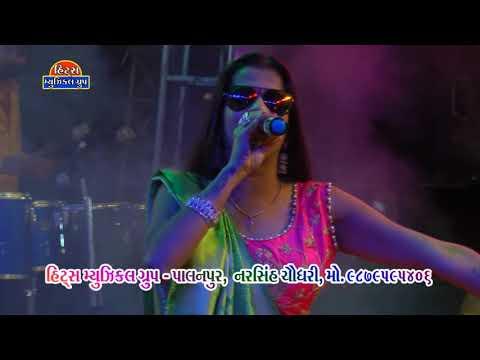 Hits music palanpur