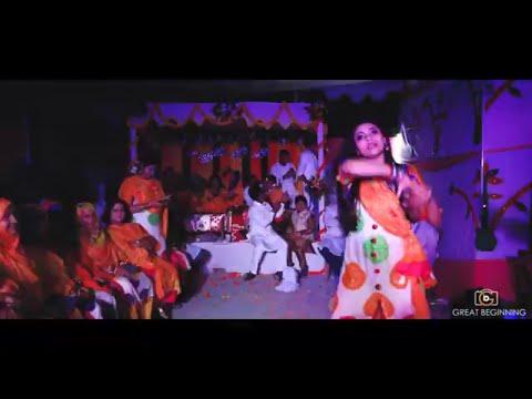 Best Holud | Trailer | Asaduzzaman Zidny |  Song- Kamariya | Copyright: Great Beginning BD