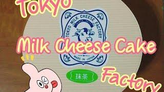 Tokyo Milk Cheese Cake Factory