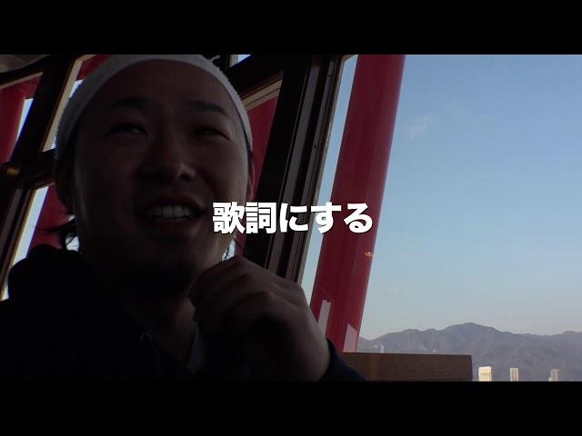映画『寛解の連続』予告編