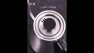 스테인레스 전기 주전자 티포트 커피포트