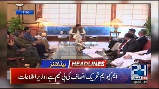 News Headlines  300am  22 Aug 2019  24 News Hd