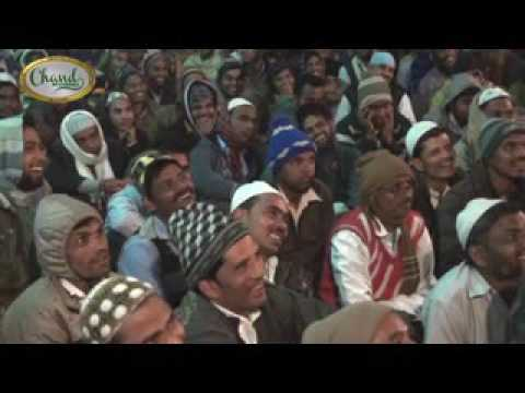 अकल नज़र नहीं आती || Moulana Ashif Iqbal || Imam Ahmad Raja Conference || Chand Multimedia