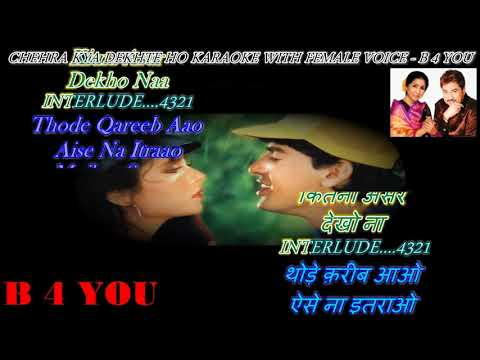 Chehra Kya Dekhte Ho Karaoke With Fimale Voice - Scrolling Lyrics Eng. & हिंदी