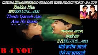 Chehra Kya Dekhte Ho Karaoke With Fimale Voice - Scrolling Lyrics Eng. & हिंदी