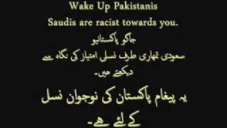 Wake Up Pakistanis - Work Hard - Saudis are racist towards you!!