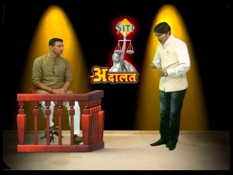 Adalat mein Hazir Jitu Patwari..... By Mahendra Singh Songira