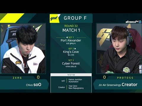 [2019 GSL S1] Ro.32 Group F Match1 soO vs Creator